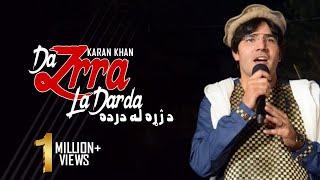 Karan Khan Da Zrra La Darda - Badraga.mp3