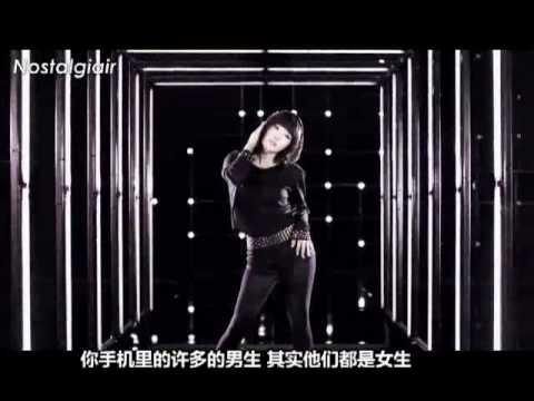 SNSD - Run Devil Run ( feat. 2PM speical version )