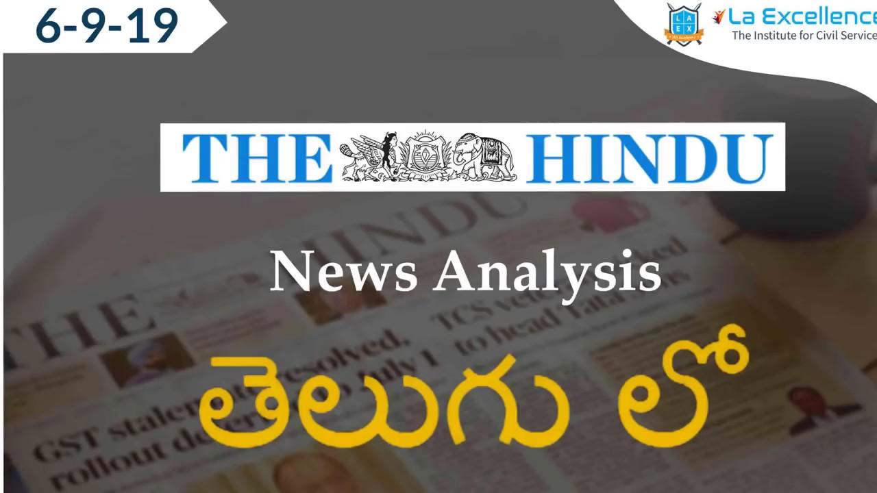 Telugu (6-9-19) Current Affairs The Hindu News Analysis
