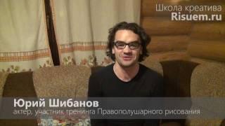 видео Форум