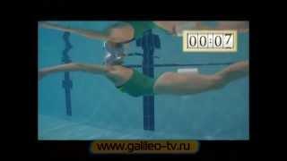 Галилео. Плавание.