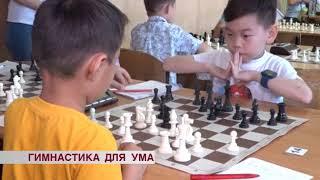 В Улан-Удэ стартовал Байкальский шахматный фестиваль