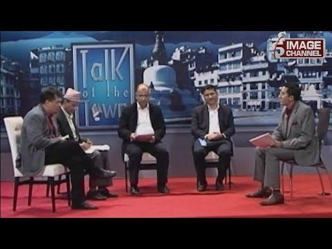 Talk of the Town -  with Toyam Raya ,Chandrika Khatiwada , Dr. Kiran Rupakheti & Gauri Pradhan