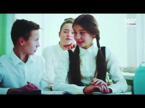 Школьники Красногорска сняли фильм о родном городе