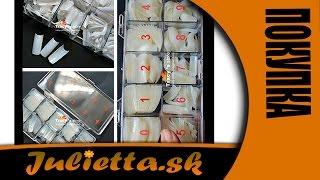 Типсы для наращивание ногтей гелем и акрилом (Aliexpress)(Покупала тут - http://goo.gl/lCyycb ALIEXPRESS на русском языке http://goo.gl/5j0BnM Получила на 15 день Зарабатывай на своих видео..., 2014-09-26T10:54:12.000Z)