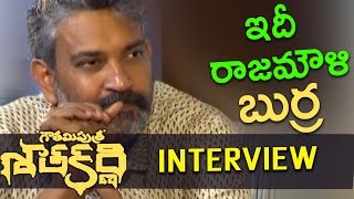 Rajamouli Mindblowing Analysis About Movie  || Gautamiputra Satakarni Special Interview