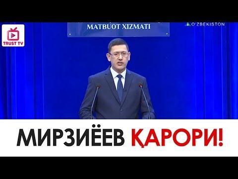 Мирзиёев Қарори 15.01.2018