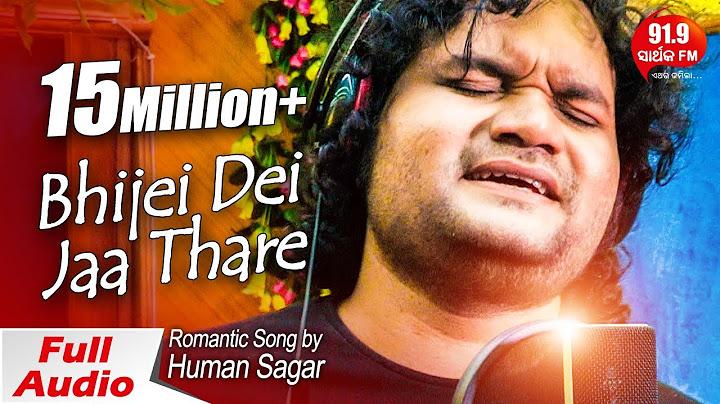 bhijei dei jaa thare  humane sagar      sidharth music