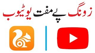 vuclip Zong Free Unlimited Youtube Internet 2018 UC Browser