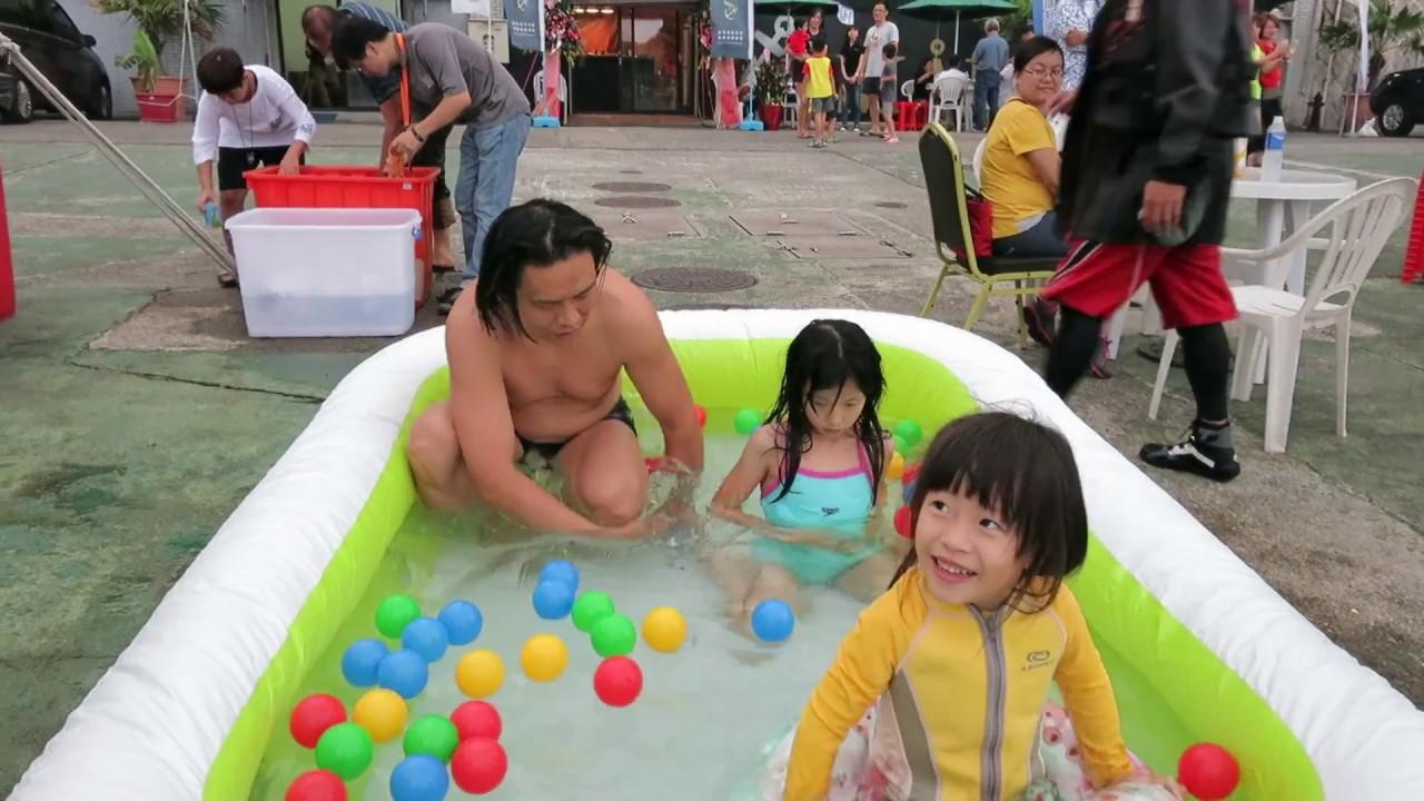 寶貝日記(奧莫爾遊艇碼頭玩水)龍洞四季灣 MVI 1401