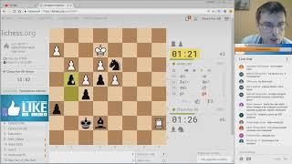 Шахматный триллер с неожиданным финалом!