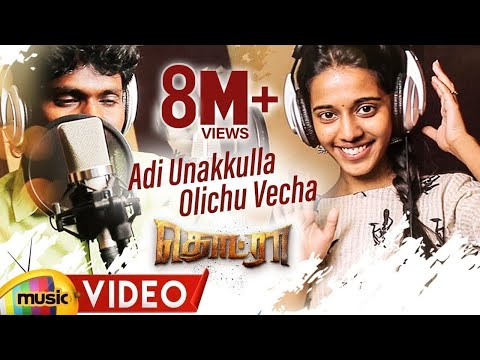 Adi Unakkulla Olichu Vecha Song Making | Thodraa Movie Songs