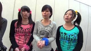 2013年12月31日20時~2014年1月5日0時たうん町田及びたうん町田TVにて配...