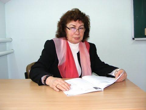 Психолог Наталья Кучеренко.Психодиагностика.(Диагностика себя). Лекция № 01.