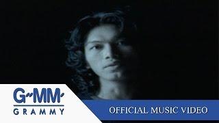 อยากได้ยินว่ารักกัน - SEK LOSO【OFFICIAL MV】