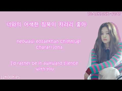 [2016 - 2018] BLACKPINK JENNIE ALL RAP + LYRICS || Han || Rom || Kan || Eng ||
