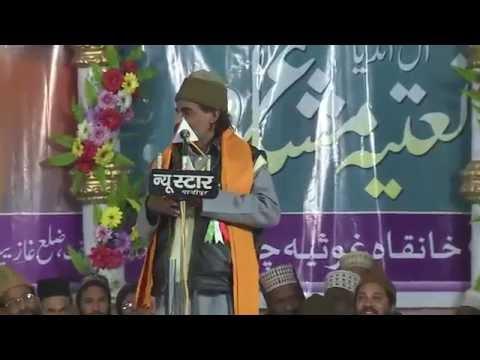 Shakil Arfi Natiya Mushaira 2016