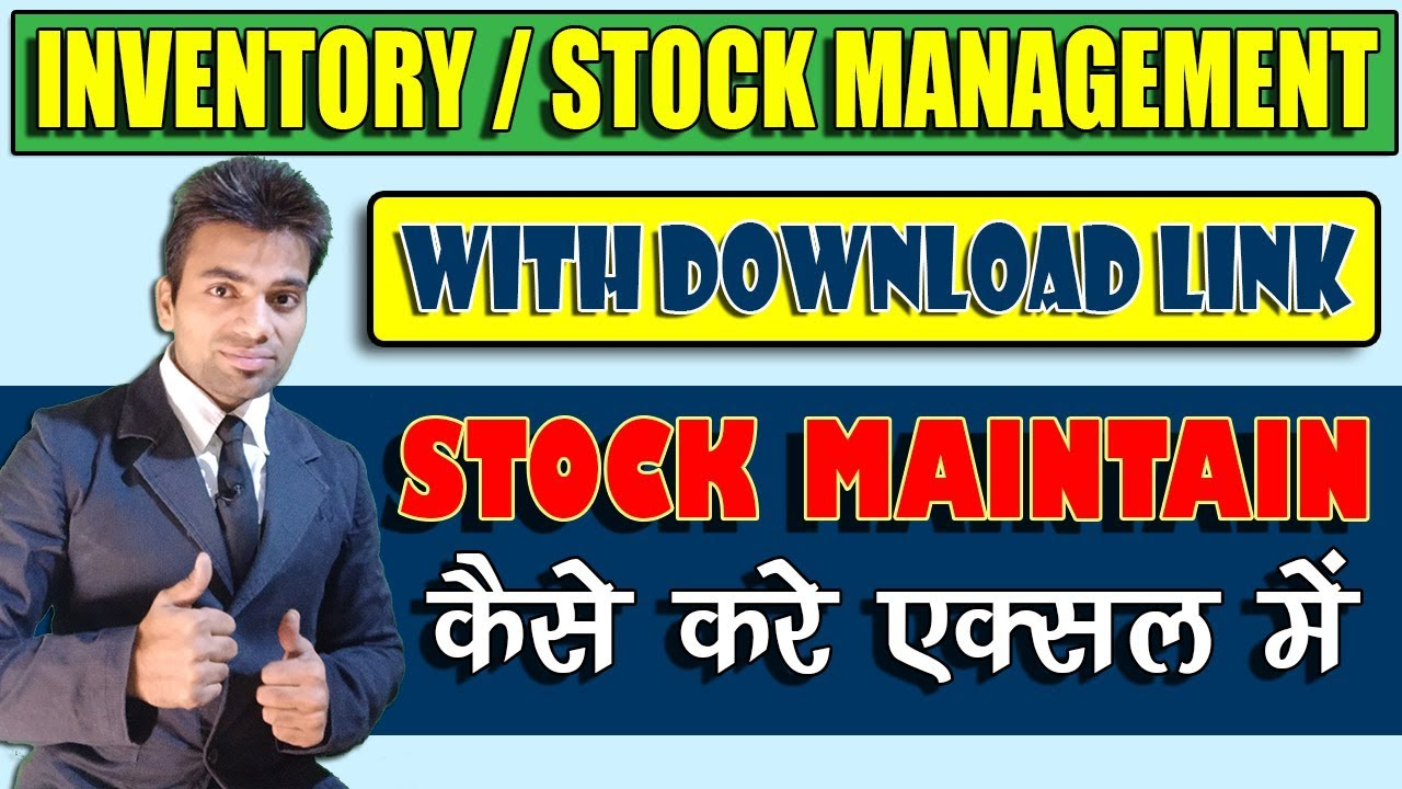 How to Manage Stock in Excel with Formula│Download Inventory Tracker &  Stock Management Excel sheet