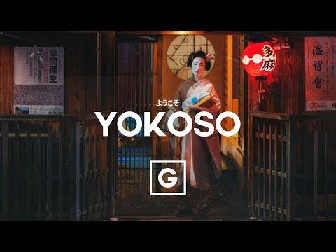 Japanese Type Beat – ''Yokoso''