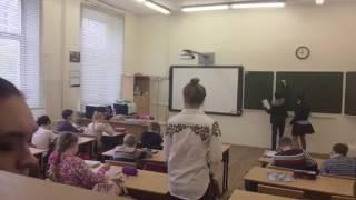Урок 3 Школа 4 класс