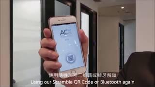 HKSTP Co-working Space (Bluetooth+Scramble QR Code+Facial) || 香港科學園共用辦公室 (藍牙+隨機加密二維碼+面部識別)