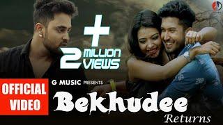 Bekhudee Returns | Dev Mohanty | Poorvi | Rituraj Mohanty | Official Video | G Music.