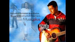 Vaaranam Aayiram - Nenjukkul Peidhidum Karaoke Lyric video