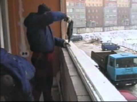 Рама балконная своими руками