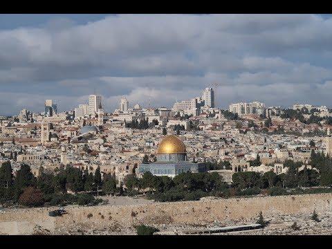 Israel Trip 2018 Slideshow