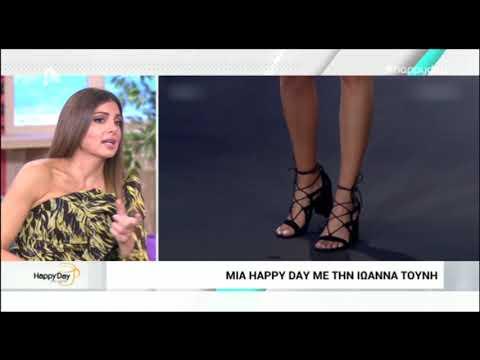 Η Ιωάννα Τούνη για την πρώην φίλη της που πήγε στο GNTM