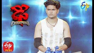 Pradeep Performance | Dhee Champions | 12th August 2020 | ETV Telugu