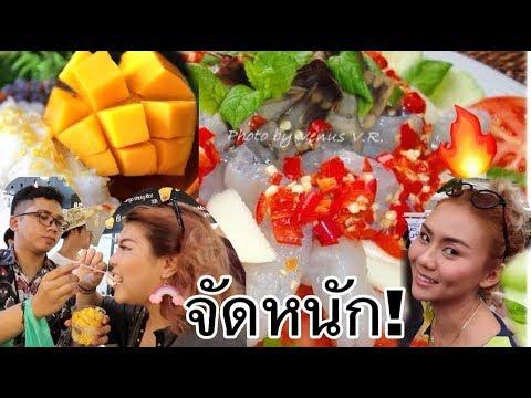 ดู REACT ต่างชาติกินอาหารไทย...ทำไมเป็นแบบนี้ ! !