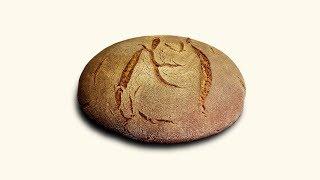 Хлеб ржано-пшеничный простой на КМКЗ - ГОСТ