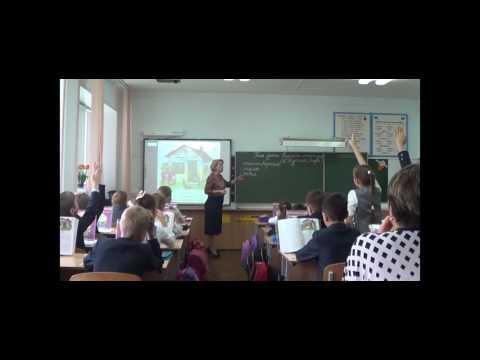 Открытый урок по чтению в 3 классе видео