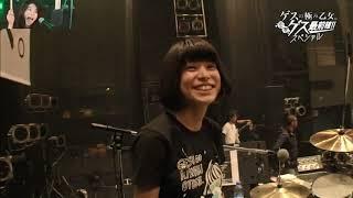 here's compilation of Hona Ikoka drum solo.