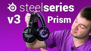 Обзор игровых наушников Steelseries Siberia v3 Prism!