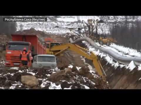 Скачать вакансии Сила Сибри + Амурский ГПЗ