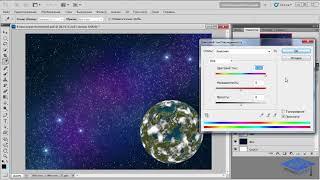 Рисуем в Фотошоп работу «На просторах Вселенной» - 2