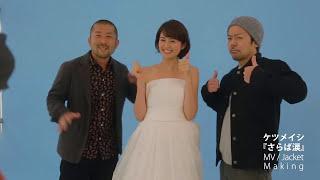 http://www.ketsume.com/ ケツメイシ、2016年メジャーデビュー15周年第...