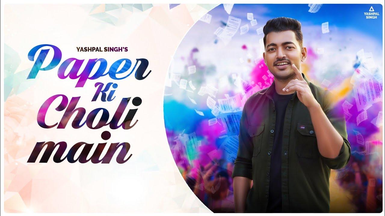 Paper KI Choli Main : Yashpal Singh (Official Song ) Latest Holi Song 2020   D Music   Richy