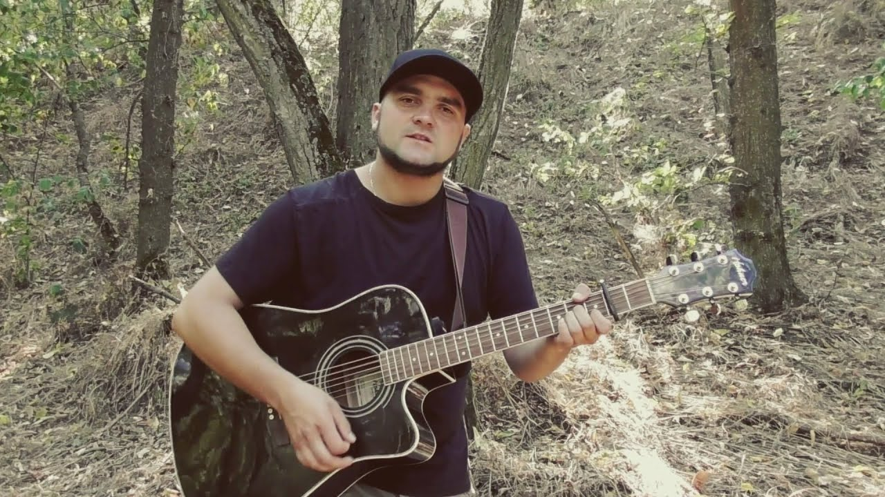 Возьми мое сердце - Ария / Кавер на Гитаре