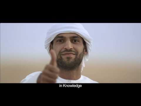 UAE Vision 2021 - TVC