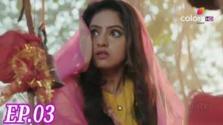 Kawach Mahashivratri Episode-3  1 June 2019  Full Episode Review