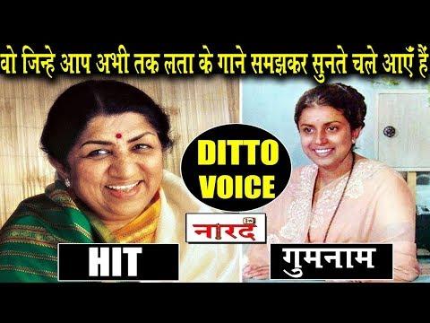 Suman Kalyanpur एक ऐसी Singer जिन्हें Lata Mangeshkar जैसा गाने के कारण शोहरत नहीं मिली