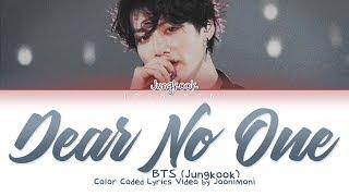 BTS (JUNGKOOK) - Dear No One (Cover English Lyrics) #HappyBirthdayJungkook