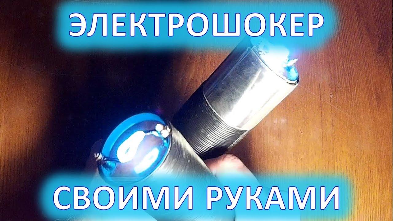 Фонарики (фонари) в allo. Ua ➨ проффесиональная консультация ✆ (0-800). Фонарь 2 в 1 + шокер bailong bl-1102 (1х18650), комплект · купить.