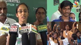 Tamilnadu 10th Toppers share their secret of success : State 1st, 2nd & 3rd Interview | TN SSLC