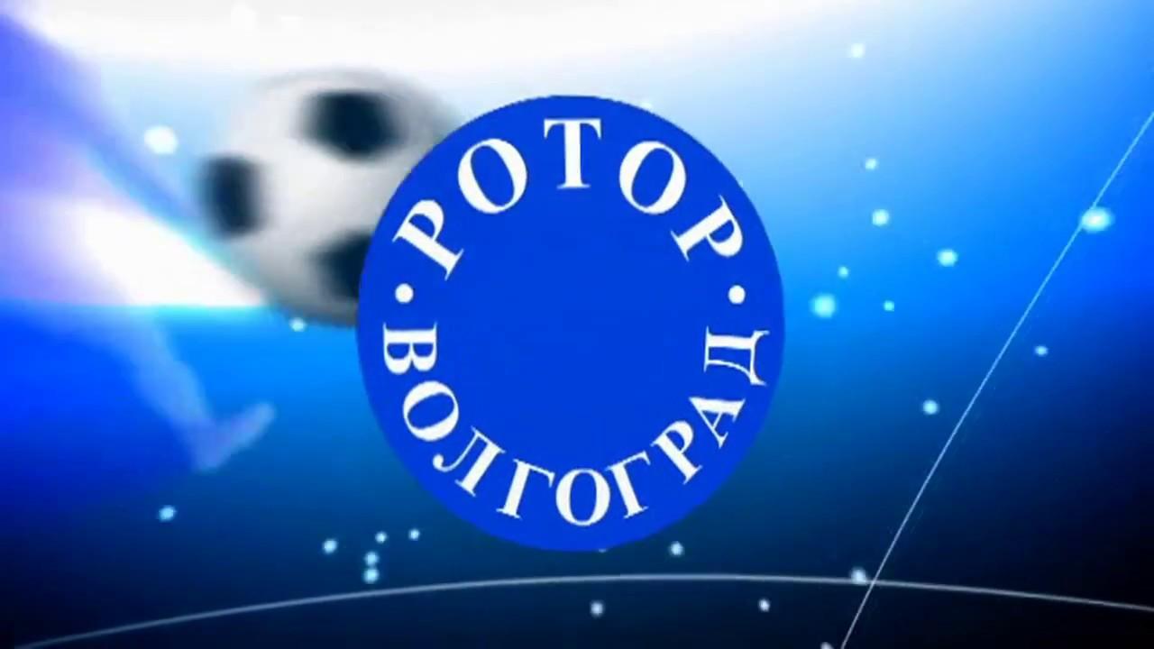 Ротор - Олимпиец 1:2 видео