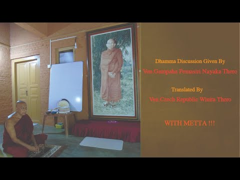 Dhamma Discussion 20 (21/11/2020) Observed-observer-onlooker in meditation. Explanations
