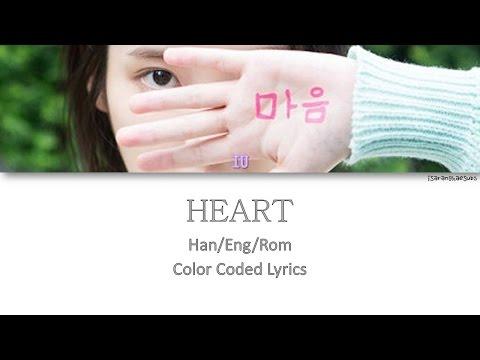 IU - HEART (마음) [Color Coded Han|Rom|Eng]